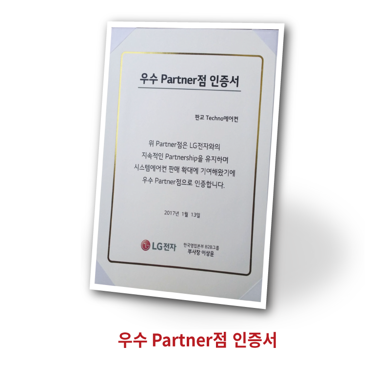 Certificaiton1